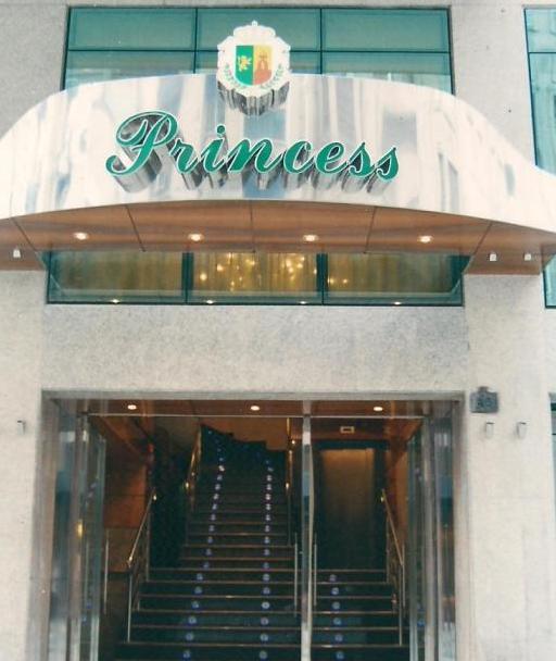 hotel princess ourense ourenseando